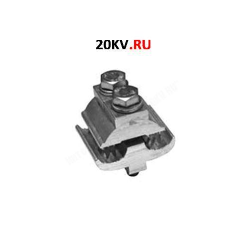ОАЗ-1, ответвительный зажим (Россия)