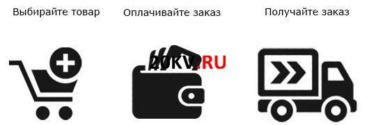 dostavka-icon