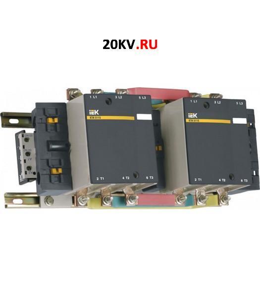Контактор КТИ-51503 реверс 150А 230В/АС3 ИЭК