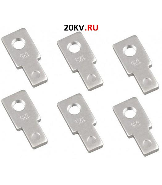 Наконечники для ВА88-32 125А 3Р(комплект 6шт.) ИЭК