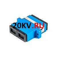 Проходной адаптер SC-SC SM/MM UPC, Duplex (FC1-SCUSCU2C-SM)