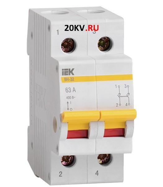 Выключатель нагрузки (мини-рубильник) ВН-32 2Р 100А ИЭК