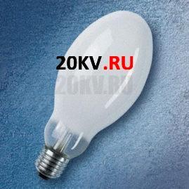 HWL 250 газоразрядная лампа высокого давления ДРВ, OSRAM