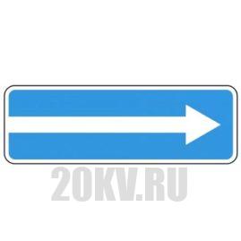 Дорожный знак: Выезд на дорогу с односторонним движением