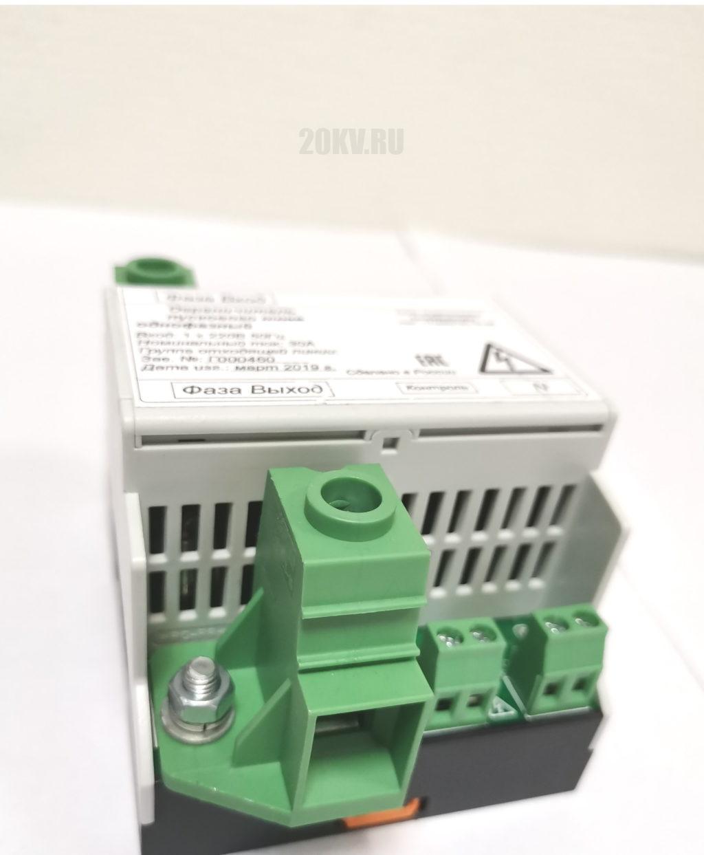Ограничитель пускового тока 2