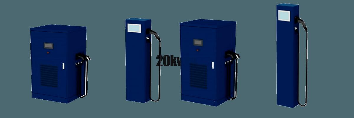 Зарядная станция для электромобилей - 1